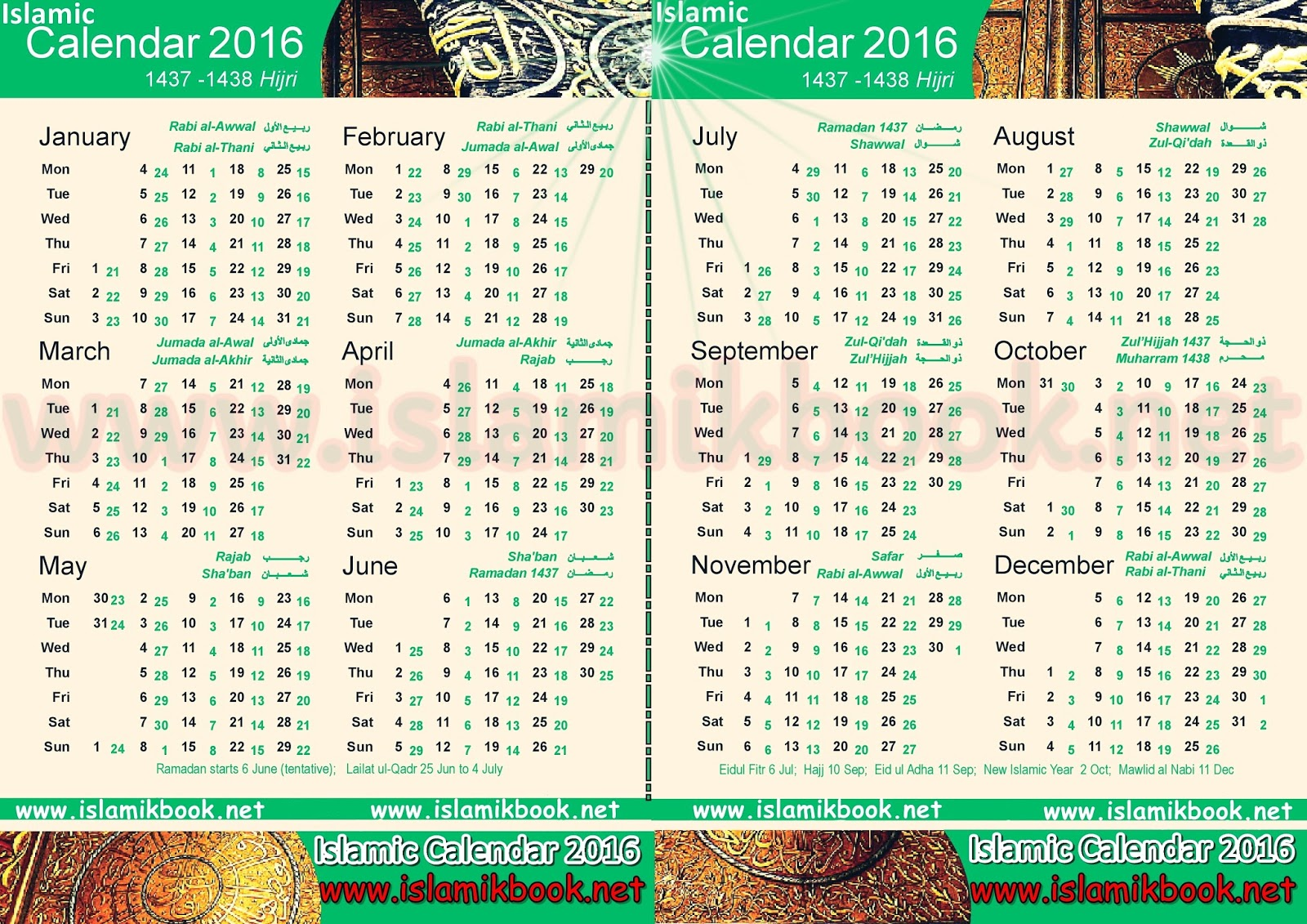 Islamic Calendar 2016 PDF & Image Free Download | Islamic Book