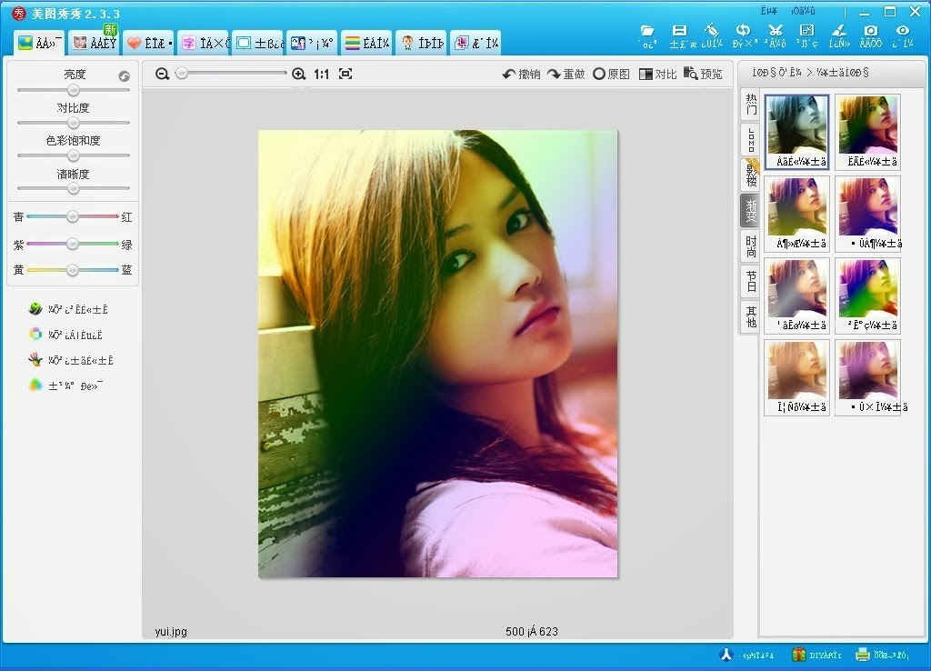 Xiu Xiu Meitu 3.8.1 Photo Editor Download Full Version