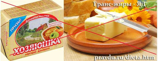 +-+пища+-+05.jpg