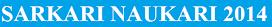Sarkari Naukari 2014 | Banks Jobs | SSC Jobs | UPSC Jobs | IBPS Jobs
