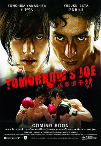 Tomorrow's Joe - Ashita no Jô