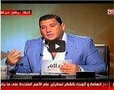 برنامج مع إسلام من تقديم إسلام البحيرى  - حلقة يوم  الأربعاء 1-10-2014