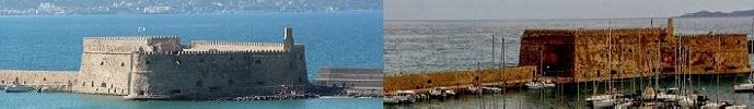 Το φρούριο Κούλε στην είσοδο του ενετικού λιμανιού Ηρακλείου