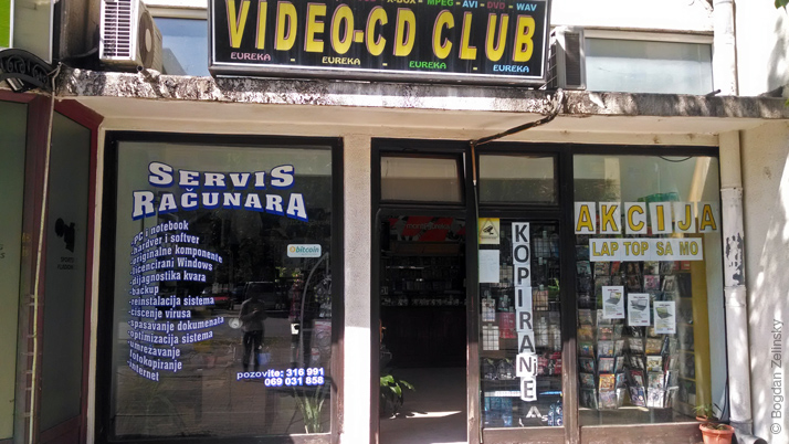 Магазин «VIDEO-CD CLUB»