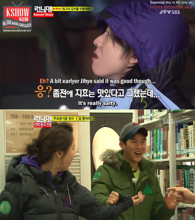Image of: Ji Hyo Apart From The Elimination Game Theres Funny But Cruel Breakfast Game cant Eat Until Youve Completed It And An Evening Food Preparation Game Belagu If By Japan May 2013