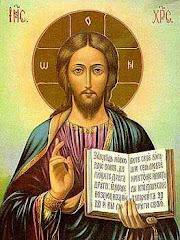 Господи, Иисусе Христе, Сыне Божий, помилуй мя грешнаго