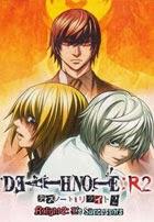 Death Note Rewrite 2: Los Sucesores de L (2007)