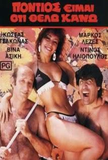 Pontios eimai, oti thelo kano - Πόντιος είμαι, ότι θέλω κάνω (1985) tainies online oipeirates