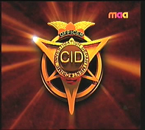 CID Telugu Detective Serial – E 573 – 21st July