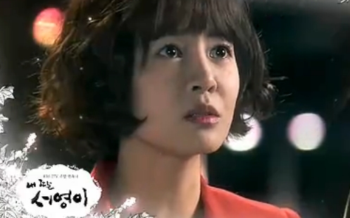 My Daughter Seo Young Episode 46 Synopsis Summary (Preview Video