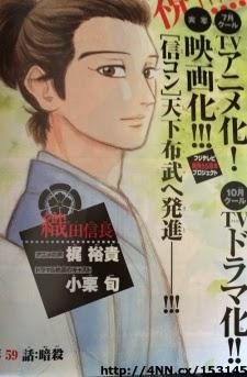 [ Info-Anime ] Daftar Anime Romance Yang Akan Hadir Di Anime Musim Summer 2014