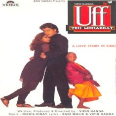 Download Hindi Movie Uff Yeh Mohabbat MP3 Songs, Free MP3 Songs Download, Download Uff Yeh Mohabbat Songs, Uff Yeh Mohabbat Bollywood MP3