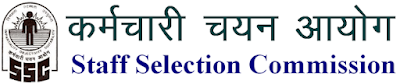 SSC CHSL (10+2) Examination, 2014 Descriptive Paper Marks Out