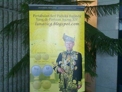 coin agong