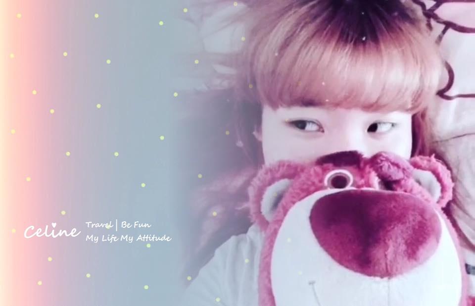 ♥사랑해태민™♥