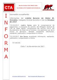C.T.A. INFORMA CRÉDITO HORARIO VÍCTOR GONZALEZ, OCTUBRE 2017
