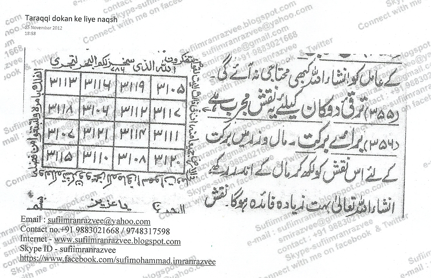 madina arabic book 2 pdf archive.org