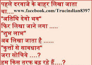 Indian Goverment funny image