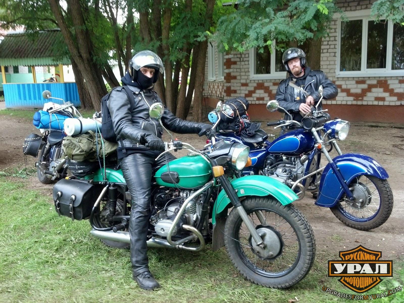 Дуги на мотоцикл урал
