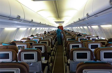 Garuda Indonesia 737-800 interior