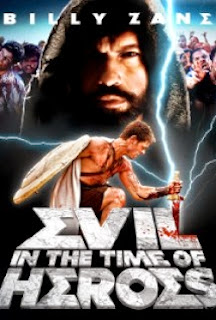 Evil in the Time of Heroes (2009)