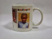 Μία κούπα για την Ιεραποστολή.Ενίσχυσε την προσπάθειά μας την Ουγκάντα.