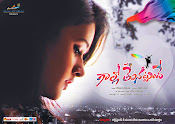 Gallo Telinattunde movie Wallpapers-thumbnail-2