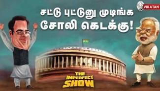 Rafale controversy : Modi Vs Rahul | The Imperfect Show 03/01/2019