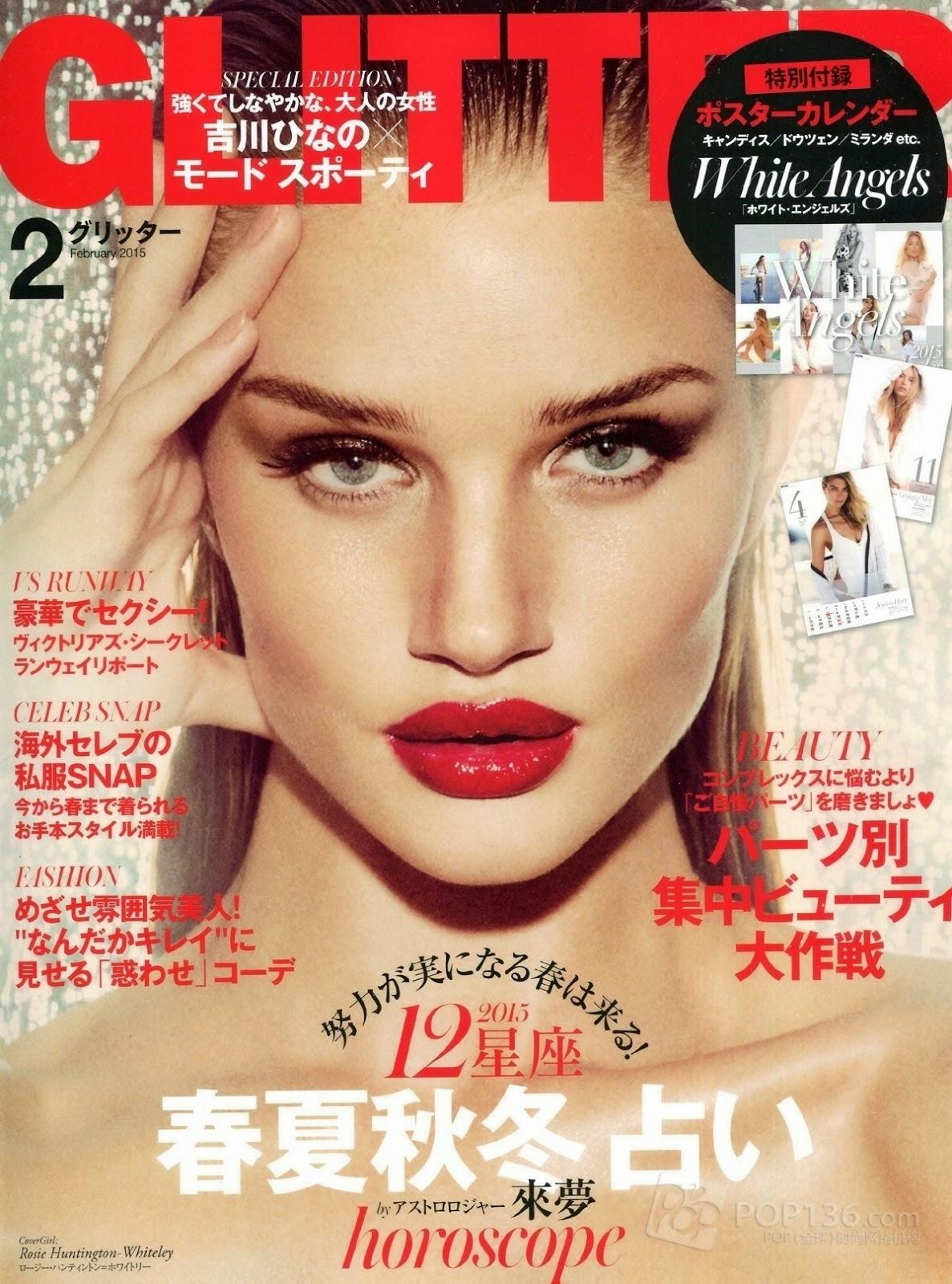 Fashion Model: Rosie Huntington Whiteley For Glitter Japan