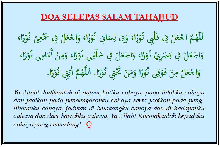 Awla Mukhlisah Doa Selepas Solat Sunat Tahajjud