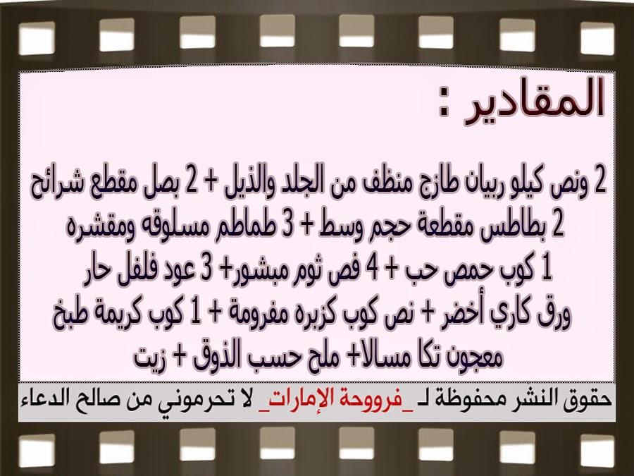 http://4.bp.blogspot.com/-oWv0XwTRpJs/VJVLcn5Mr5I/AAAAAAAAEF4/Tg2_QFQWYk0/s1600/3.jpg