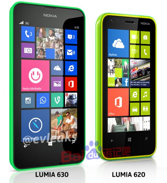 Как сделать снимок экрана nokia lumia 520 67