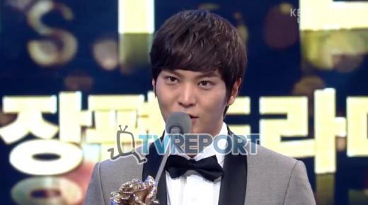 Joowon 2012 KBS Drama Awards