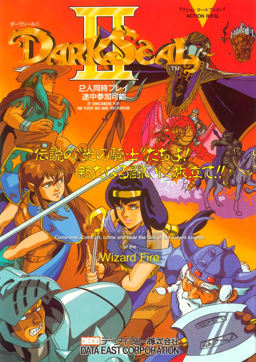 Dark Seal 2 arcade game portable flyer