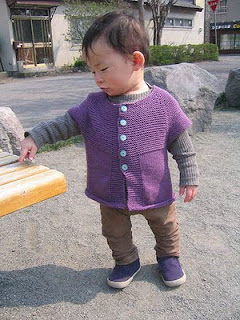 Free Knitting Pattern Vest