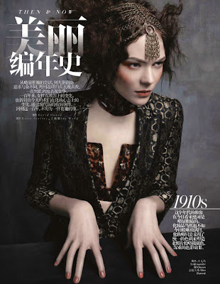 vogue china 1910's retro looks in the modern world bobbins and bombshells