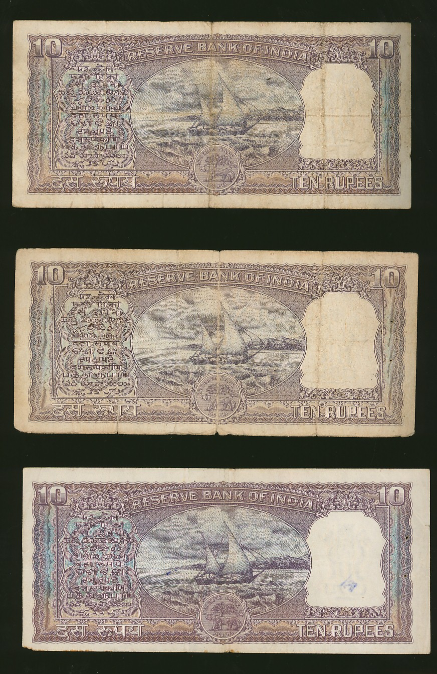 Jk Collection World 10 RUPEE NOTE WITH SHIP IN THE BACK