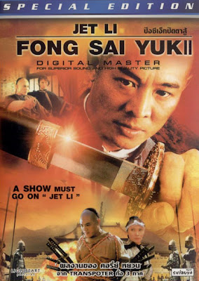 The Legend of Fong Sai Yuk Cover