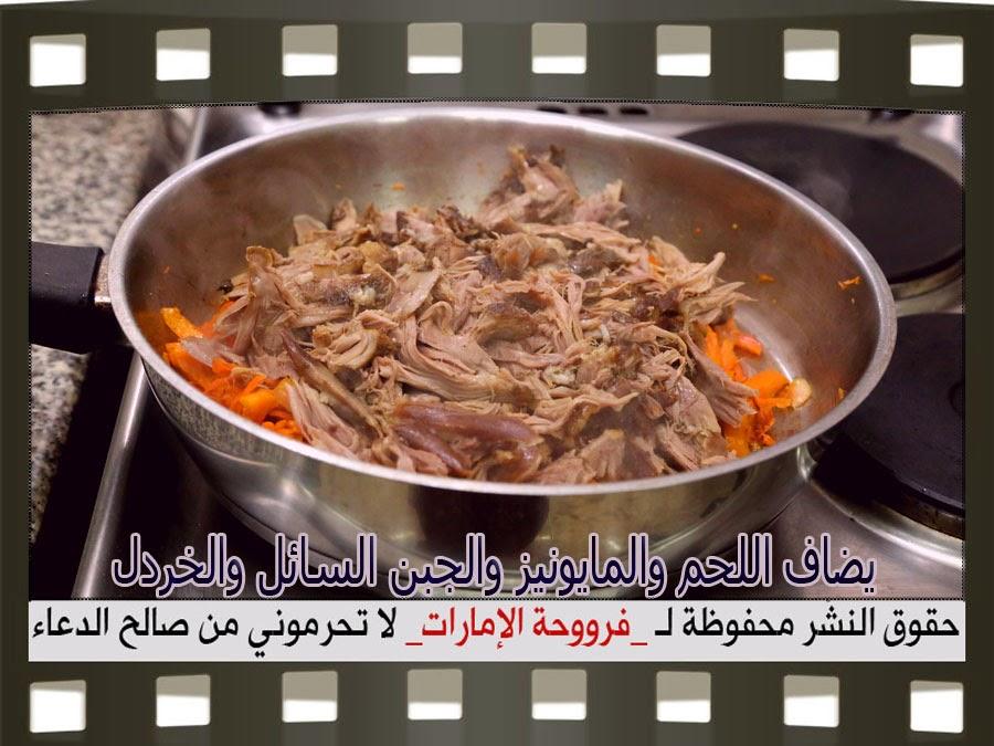 سندويش اللحم المشوي بالصور خطوة خطوة 8.jpg