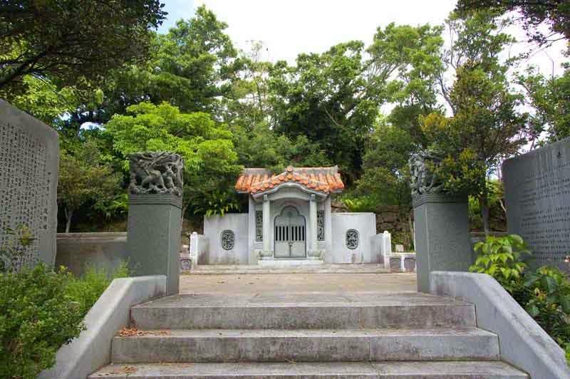 shrine,stairs,diety of sanshin,Akainko-gu