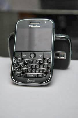 Mengubah Nomor Pin pada BlackBerry Bold
