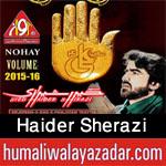 http://www.humaliwalayazadar.com/2015/06/haider-sherazi-nohay-2016.html