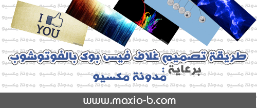       Design Facebook Cover