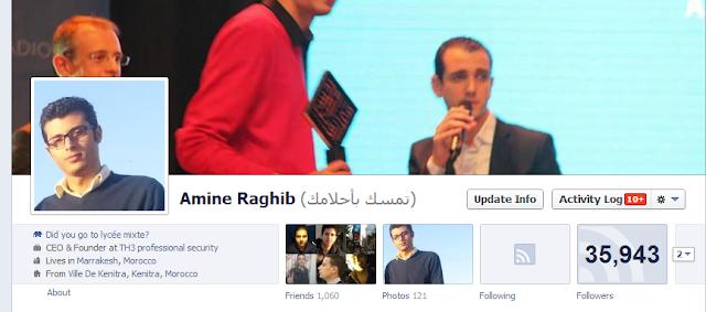 فيسبوك تسجل كل البحوث التي تجريها في حسابك تعلم كيف تقوم بحذفها الآن