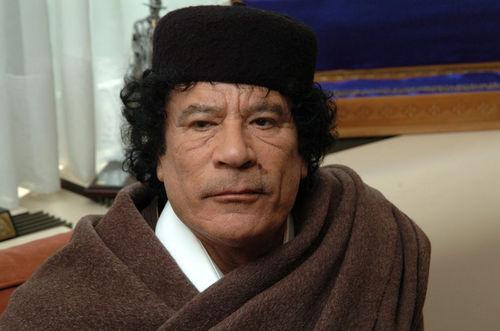 donald trump gaddafi tent. Libyan leader Muammar Gaddafi