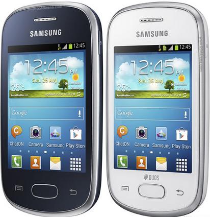 Harga Samsung Galaxy Star terbaru 2015