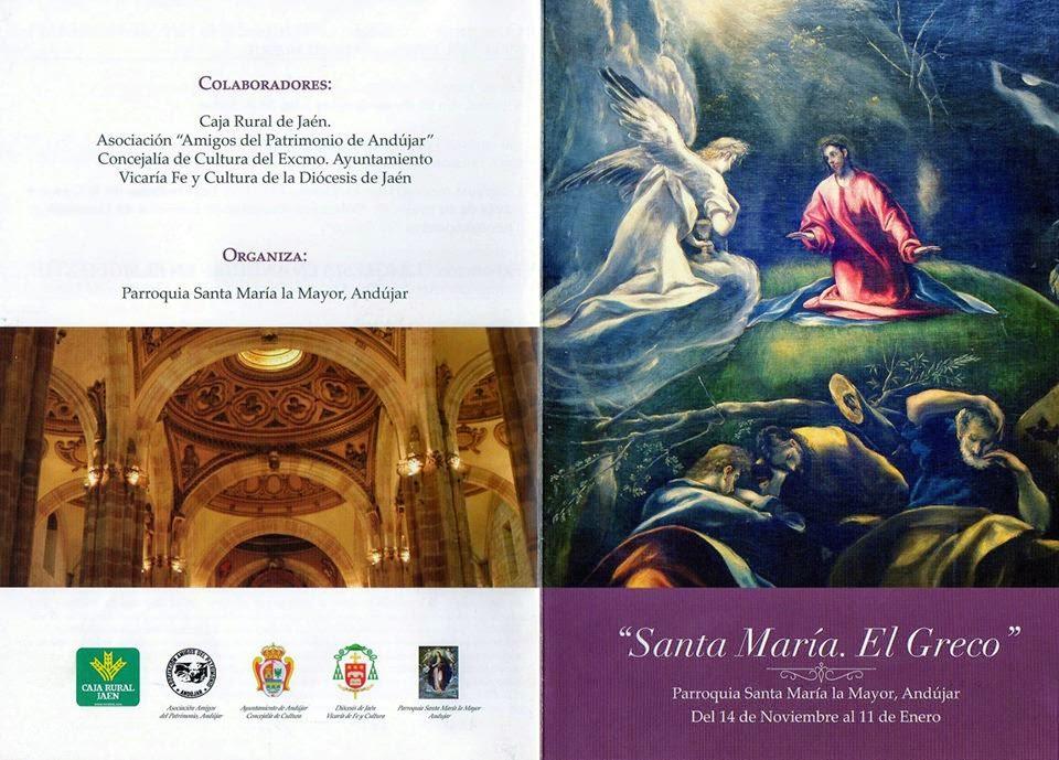 IV centenario de El Greco