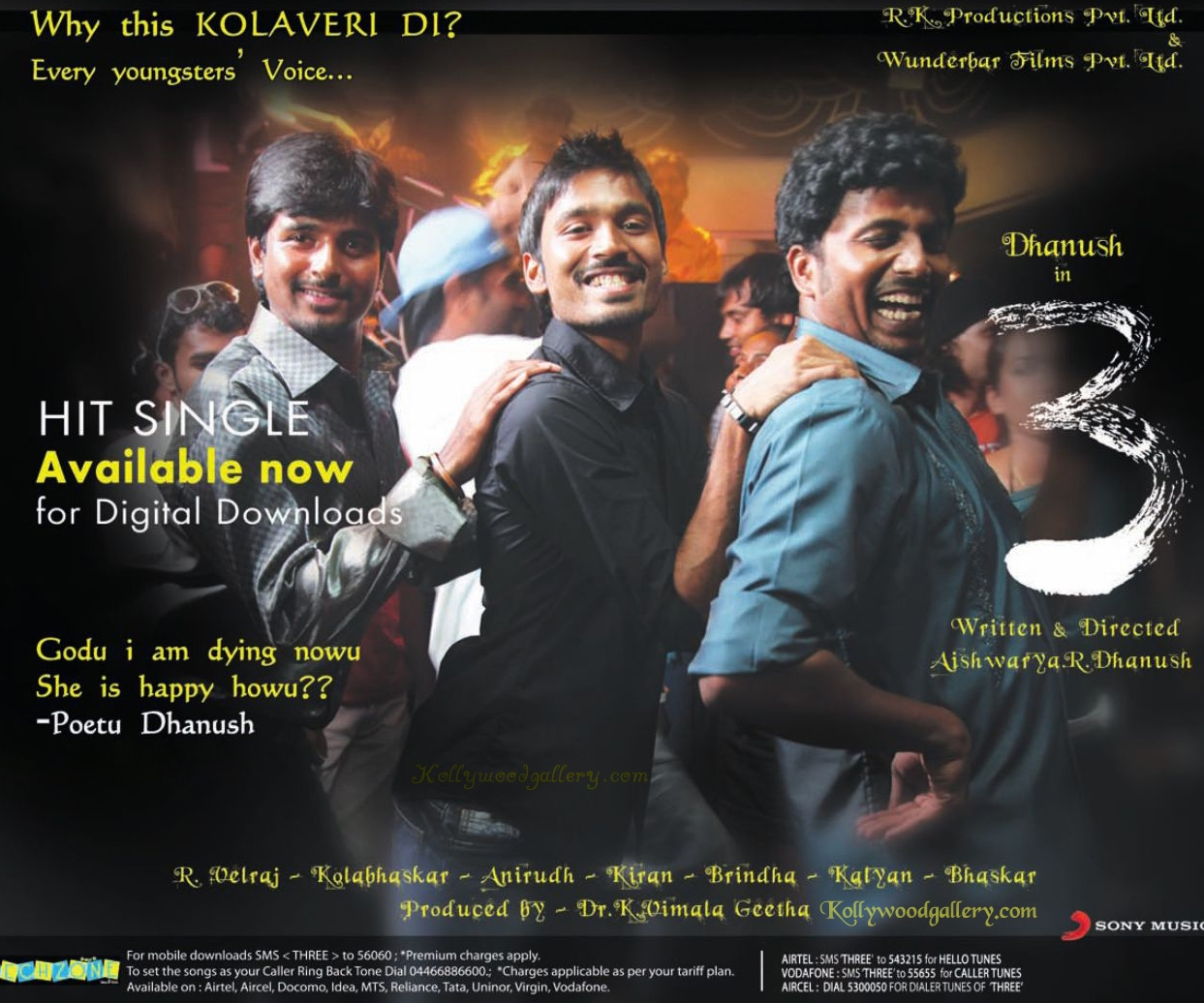 http://4.bp.blogspot.com/-oYeAHb-xop8/TxEEu4tYBVI/AAAAAAAACug/Ctgt_9yWZfk/s1600/Dhanush_3_Movie%252B_wallpapers_7.jpg