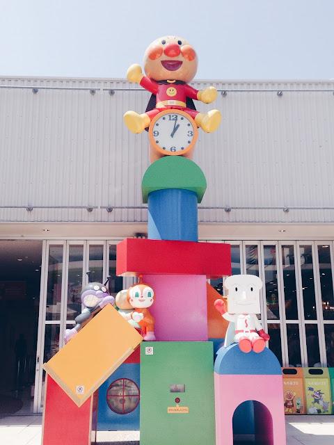 Japan Summer 2015 Anpanman museum เที่ยวพิพิธภัณฑ์อังปังแมน