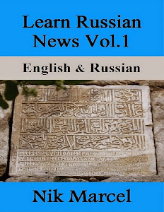 English and Russian (eBook) amazon.com